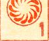 Carte da Tavolo
